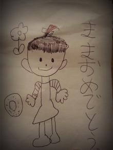 $今絵うるはオフィシャルブログ「うるはし眼鏡」Powered by Ameba-2012-12-25 15.43.41.png2012-12-25 15.43.41.png