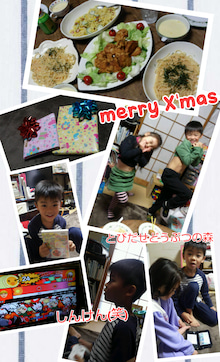 ★育児Diary★-Collage 2012-12-25 10_02_44.pngCollage 2012-12-25 10_02_44.pngCo