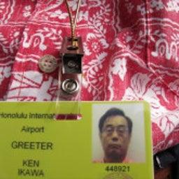 UI TRAVEL in HAWAII-6