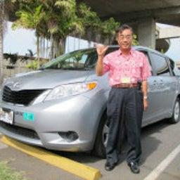 UI TRAVEL in HAWAII-3