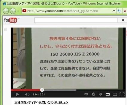 ひめのブログ-2514