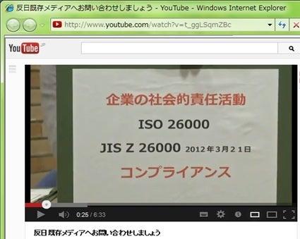 ひめのブログ-2512