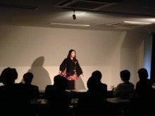 原典「平家物語」を聴く会 スタッフブログ-1220②