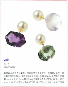 $yull. Jewelry and Life