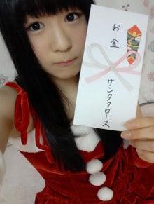 NMB48オフィシャルブログpowered by Ameba-IMG_20121225_3-1.jpg