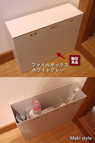 ポリプロピレンファイルボックス ホワイトグレー