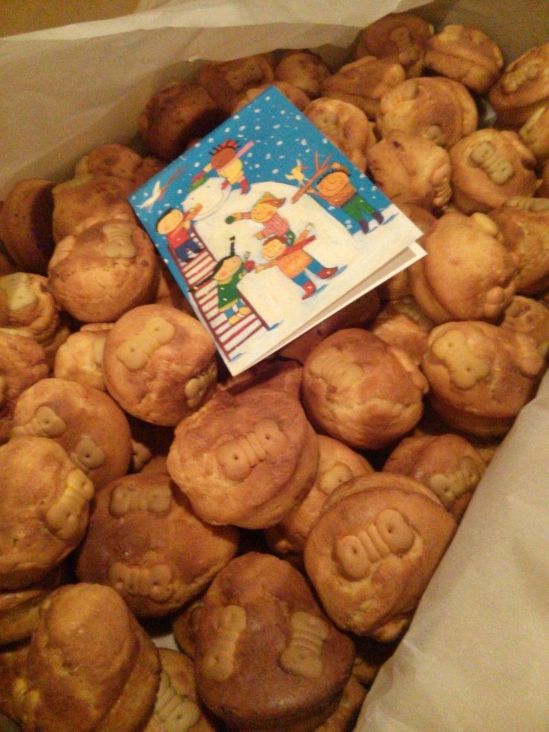 2012/12/25 クリスマスのおくりもの2の記事より