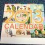 『小動物カレンダー』…