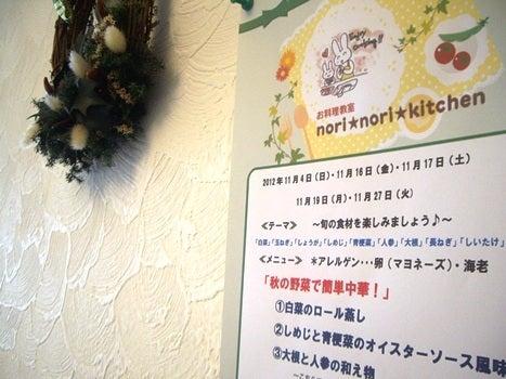 ノリノリキッチン取材9
