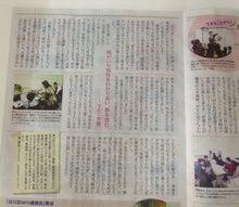 $聴導犬レオン&安藤美紀(NPO法人MAMIE代表者)-1