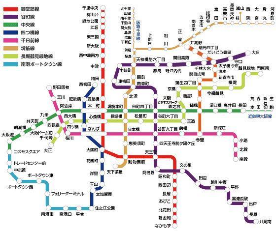 大阪市営地下鉄】初乗り10円値下...