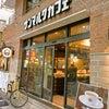 サンマルクカフェ 阿佐ヶ谷駅前店/ちょっとした時間調整にピッタリな駅の見えるカフェの画像