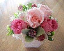 $Crystal Flower Kuu-2012/12ちょこっとアレンジ