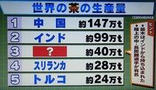 函館クイズ研究会-20121125002