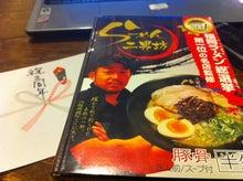 $麺場 元次 物語