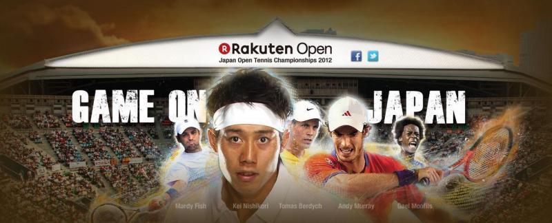 $テニスな仕事 - Tennis Around the World