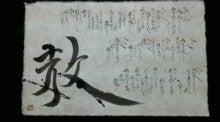 $詩人 しえり 奇跡の軌跡-20121227150748.jpg