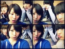 石田晴香オフィシャルブログ「Haru CAN Do it」Powered by Ameba-1356497511865.jpg