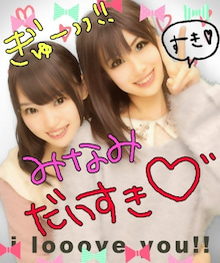 ☆愛のスキスキ指数上昇中!☆-imageSend.jpg