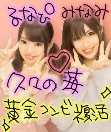 ☆愛のスキスキ指数上昇中!☆-imageSend~03.jpg