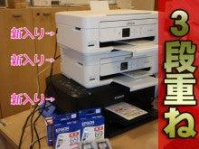 千葉県最大級ミニバン専門店のネットワンブログ★-3段!