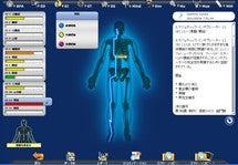 $治らない慢性症状なら【関西カイロプラクティック】大阪府池田市の整体院-NesProvision/波動検査機器