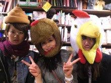駒澤大学女子ラクロス部のブログ