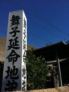 海の見えるアロマ&スクール「aoisora.to.aoiumi」@垂水・舞子駅前-IMG_5919.jpg
