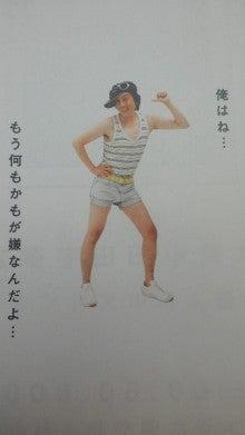 広崎宇田田中鈴木のブログ-2012122112270000.jpg