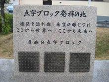 New 天の邪鬼日記-121228tenji
