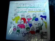 New 天の邪鬼日記-121228upuzzle