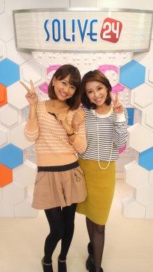 井田朱音 ☆ diary-2012122821570000.jpg