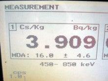 チダイズム ~毎日セシウムを検査するブログ~-KNA084