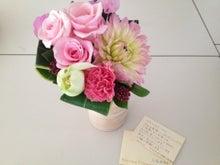 はるひなたブログ「あなただけのオリジナル幸運レシピの作り方」by Ameba-image
