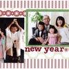謹賀新年-20131我が家の年賀状-の画像