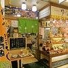 ゆうふく エスカ店/名古屋駅で名古屋めし「ひつまぶし」!!の画像