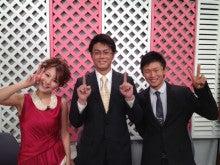 荻野琢真オフィシャルブログ Powered by Ameba-__0069.jpg