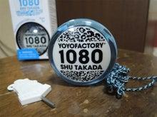 $とみっくのYoYoブログ-1080