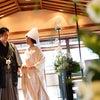FUNATSURU KYOTO KAMOGAWA RESORTでの結婚式の写真 1の画像