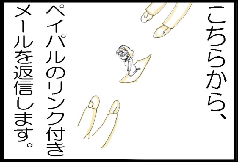 $トラウマを開放して自分らしく生きる為のスピリチュアル・サロン(東京 神楽坂)