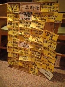 脱毛症歴26年・・・SilkyLifeの幸せシングルマザー生活-121230_1936~01.jpg