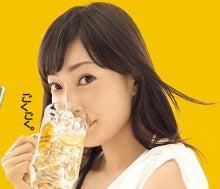 銀座Bar ZEPマスターの独り言-菅野ちゃん