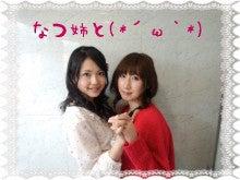 三上枝織 オフィシャルブログ 「わたしめぐり。」 Powered by Ameba-2012-12-03_09.49.24.jpg