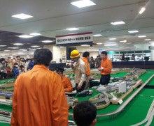 わら屋の3代目奮闘記-鉄道