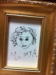Ms.OOJA オフィシャルブログ Powered by Ameba-IMG_3034.jpg