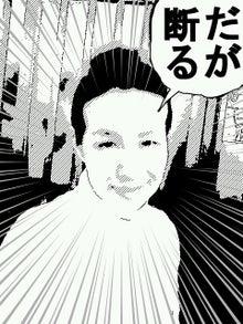 $ひのき-mangafu_20121214225734.jpg