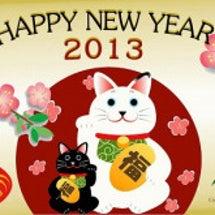 お元気で、新年をお迎…