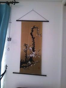 中村由美子のブログ-DSC_0238.JPG