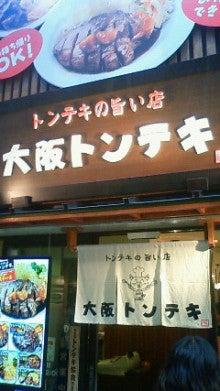 葵の彩りLIFE-201212311256000.jpg