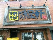 銀座Bar ZEPマスターの独り言-DVC00349.jpg